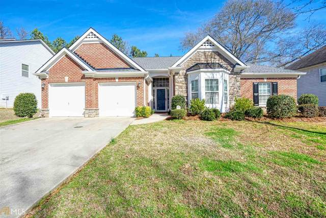2828 Stonewall Ln Sw, Atlanta, GA 30331 (MLS #8737851) :: Buffington Real Estate Group