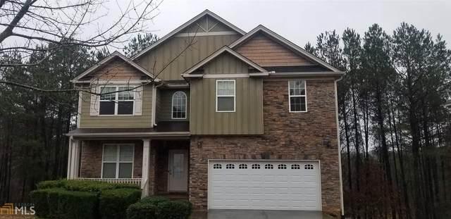 1072 Ashton Park Dr, Lawrenceville, GA 30045 (MLS #8737924) :: Athens Georgia Homes