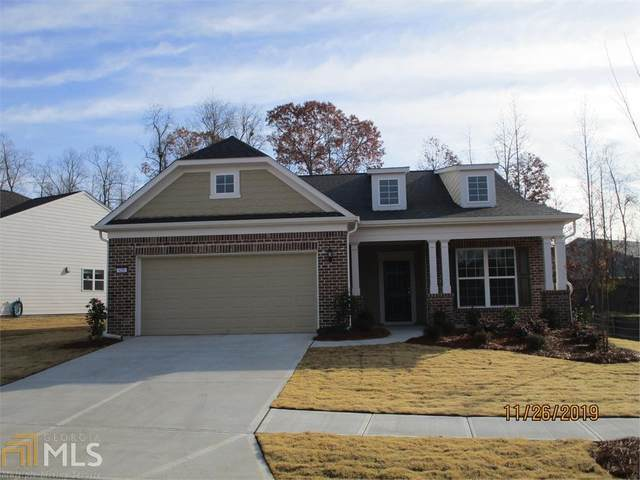 420 Golden Rod Ct, Griffin, GA 30223 (MLS #8737977) :: RE/MAX Eagle Creek Realty