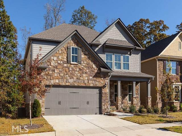 3313 Wolf Cub Cir, Atlanta, GA 30349 (MLS #8738035) :: Buffington Real Estate Group