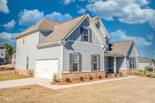 2219 Blackberry Ct, Monroe, GA 30656 (MLS #8738100) :: The Heyl Group at Keller Williams