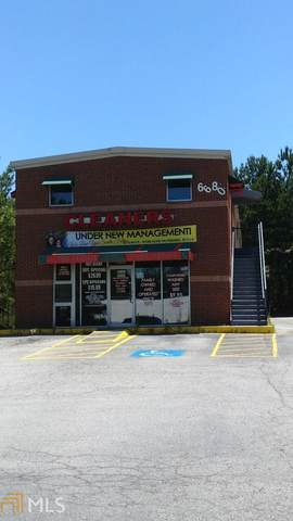 6680 Shannon Pkwy, Union City, GA 30291 (MLS #8738144) :: Tim Stout and Associates