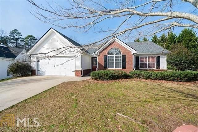 4070 Deerlope Court, Gainesville, GA 30506 (MLS #8738218) :: Rettro Group