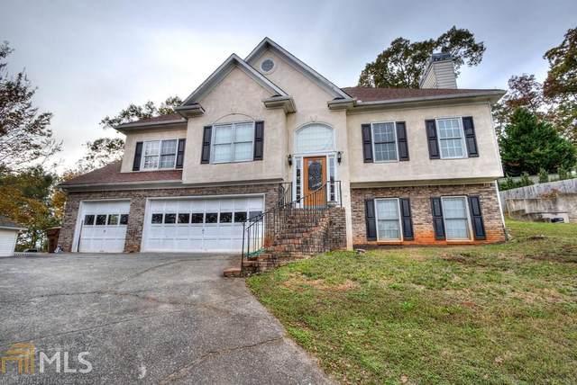 11 Carrington Drive, Cartersville, GA 30120 (MLS #8738312) :: Buffington Real Estate Group