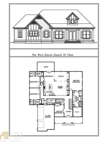 120 Catesby Road, Powder Springs, GA 30127 (MLS #8738391) :: Buffington Real Estate Group