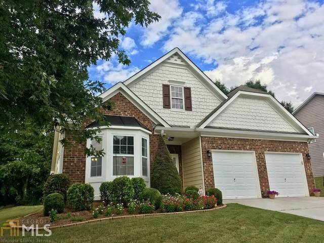 6467 Stonelake Place Sw, Atlanta, GA 30331 (MLS #8738575) :: Buffington Real Estate Group