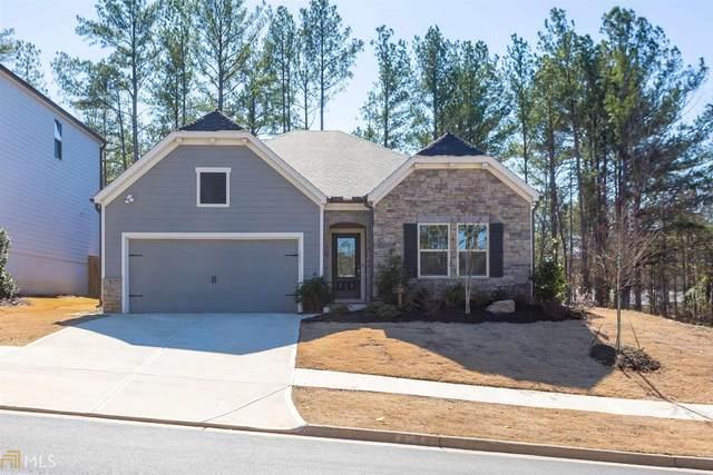 226 Neese Farm Dr, Woodstock, GA 30188 (MLS #8738701) :: Buffington Real Estate Group
