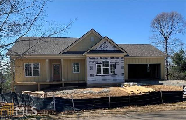 540 Hunters Ridge Road, Jasper, GA 30143 (MLS #8738799) :: Buffington Real Estate Group