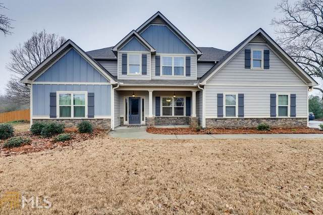101 Grayson Myers, Villa Rica, GA 30180 (MLS #8739046) :: Athens Georgia Homes