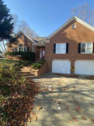 24 Centerport Drive, White, GA 30184 (MLS #8739084) :: Buffington Real Estate Group