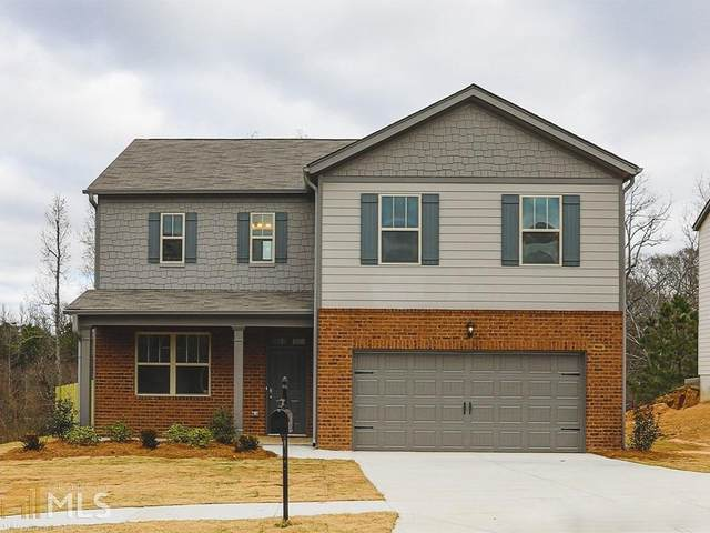 3616 Wartrace Dr, Atlanta, GA 30331 (MLS #8739121) :: Buffington Real Estate Group