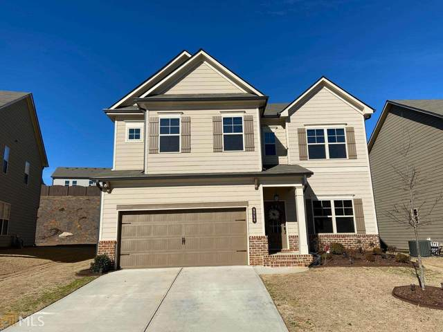 9734 Alderbrook Trce, Braselton, GA 30517 (MLS #8739126) :: Bonds Realty Group Keller Williams Realty - Atlanta Partners