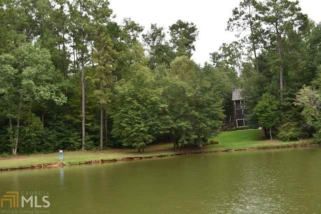 249 Parrot Dr, Monticello, GA 31064 (MLS #8739280) :: Athens Georgia Homes