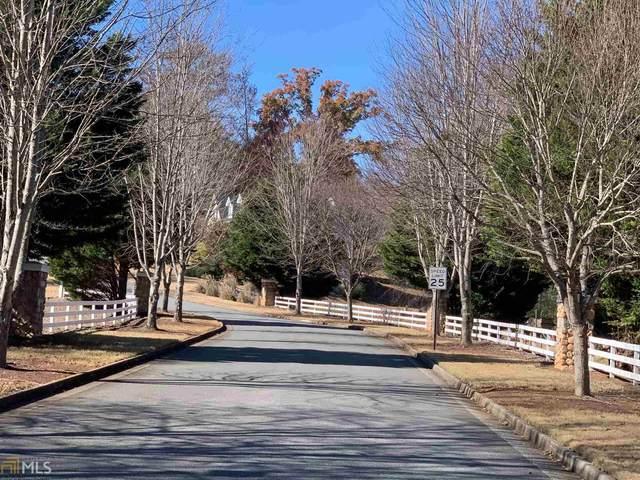 117 Biltmore Ln, Dallas, GA 30157 (MLS #8739505) :: Community & Council