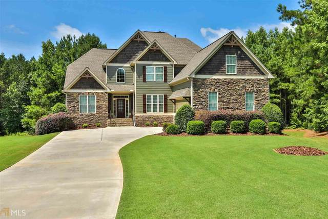51 Turnberry Trce #16, Sharpsburg, GA 30277 (MLS #8739624) :: Tim Stout and Associates