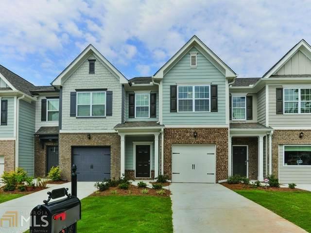 5809 Union Walk Dr, Union City, GA 30291 (MLS #8739733) :: Buffington Real Estate Group