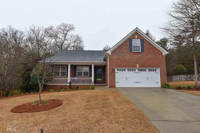 304 Joanne Ct, Athens, GA 30606 (MLS #8740067) :: Athens Georgia Homes