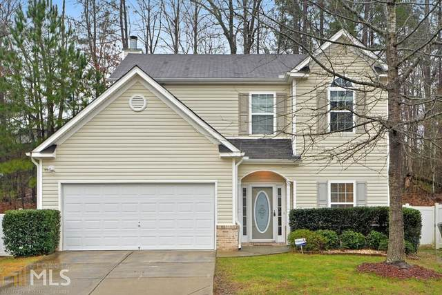 212 Sheffield Dr, Carrollton, GA 30117 (MLS #8740090) :: Maximum One Greater Atlanta Realtors