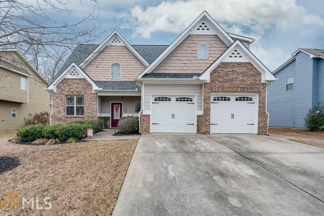 15 Redwood Dr, Adairsville, GA 30103 (MLS #8740104) :: Buffington Real Estate Group