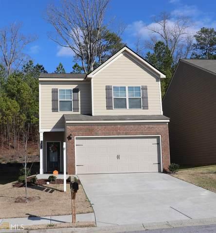 4464 Ravenwood Dr, Union City, GA 30291 (MLS #8740129) :: Buffington Real Estate Group