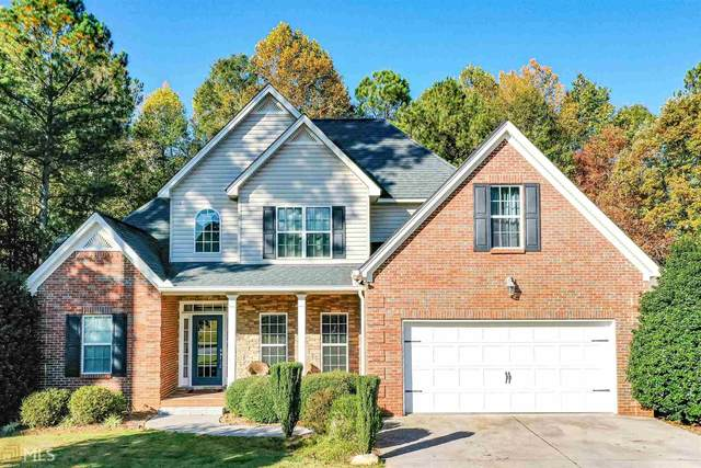 153 Meadow Creek Cir, Bremen, GA 30110 (MLS #8740384) :: The Realty Queen Team