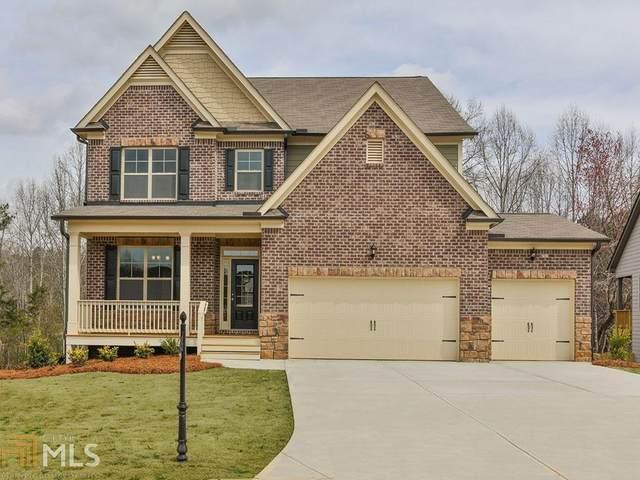 126 Hodges St, Newnan, GA 30263 (MLS #8740444) :: Tommy Allen Real Estate