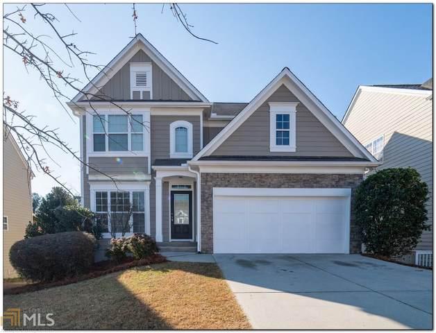 425 Wood Duck, Suwanee, GA 30024 (MLS #8740631) :: Athens Georgia Homes