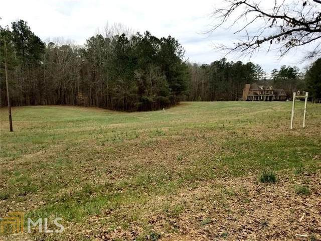 5445 Hill Rd, Acworth, GA 30101 (MLS #8741100) :: RE/MAX Eagle Creek Realty