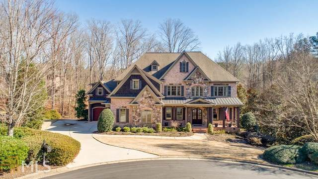 2455 Bute Cliff Trce, Cumming, GA 30041 (MLS #8741654) :: Athens Georgia Homes