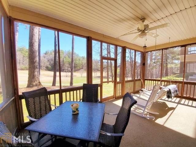 112 Gleneagle Ct, Clayton, GA 30525 (MLS #8741861) :: Buffington Real Estate Group