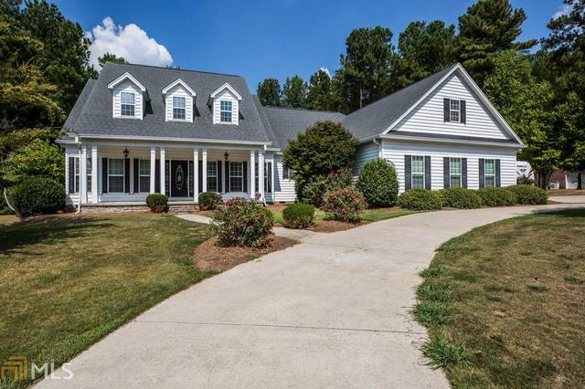 122 Meadow  Creek  Cir, Bremen, GA 30110 (MLS #8741941) :: The Realty Queen Team