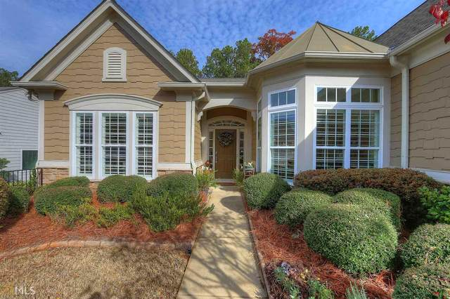 1221 Water Front R #522, Greensboro, GA 30642 (MLS #8742195) :: Bonds Realty Group Keller Williams Realty - Atlanta Partners