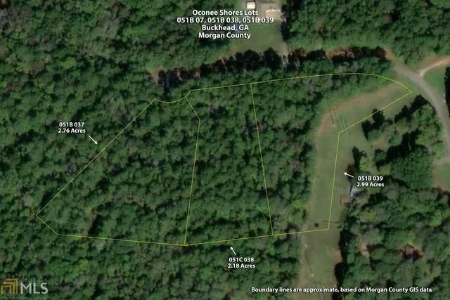 0 Heidi Trail Lot 80, Buckhead, GA 30625 (MLS #8742345) :: Team Reign