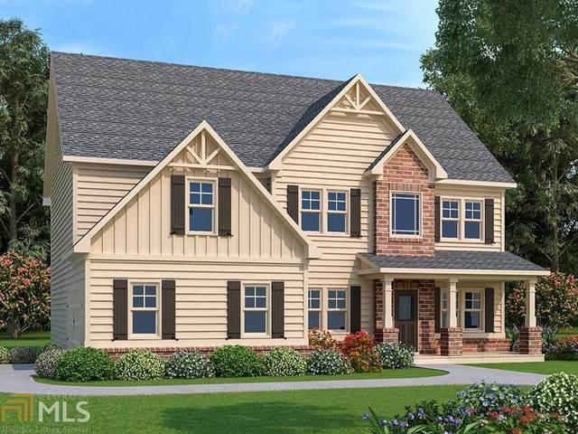 229 Sapphire Street #207, Mcdonough, GA 30252 (MLS #8743514) :: Athens Georgia Homes