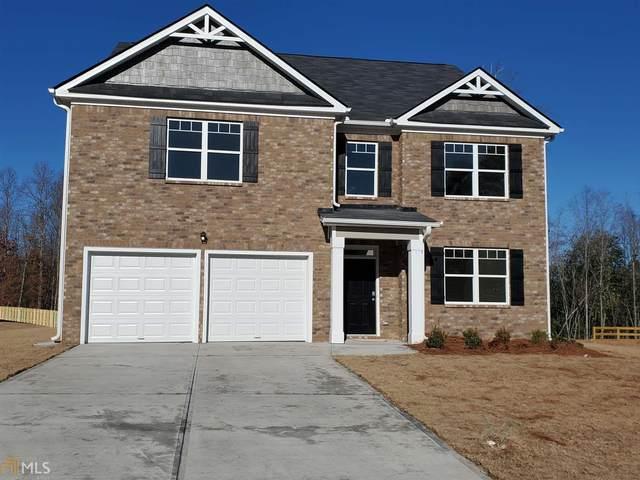 3563 Stonebranch Ln Lot 143, Loganville, GA 30052 (MLS #8743833) :: RE/MAX Eagle Creek Realty
