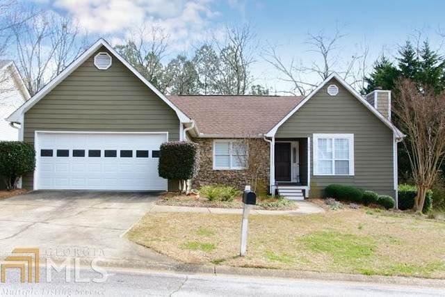 209 Greystone Drive, Carrollton, GA 30116 (MLS #8744277) :: Tim Stout and Associates