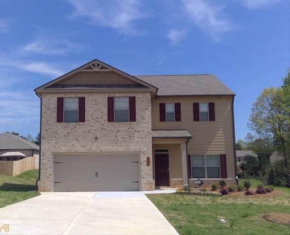 1698 Berry Dr #49, Jonesboro, GA 30236 (MLS #8744969) :: The Heyl Group at Keller Williams