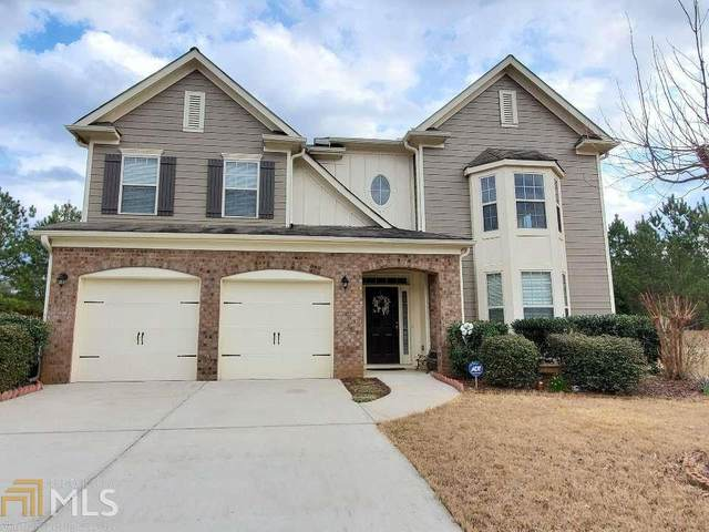 727 Windstream Dr, Lagrange, GA 30241 (MLS #8745488) :: Rich Spaulding