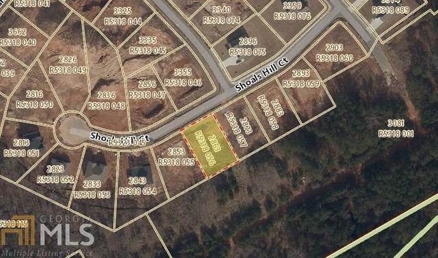 2863 Shoals Hill Ct #61, Dacula, GA 30019 (MLS #8745914) :: Crown Realty Group