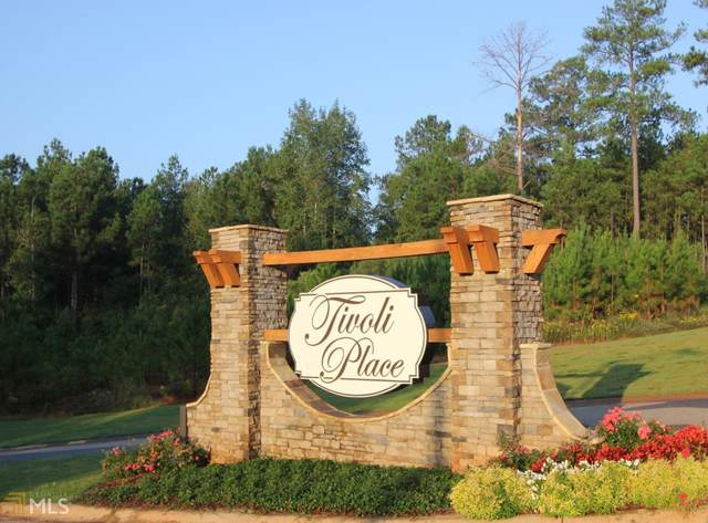 225 Trellis Walk, Macon, GA 31220 (MLS #8747172) :: Bonds Realty Group Keller Williams Realty - Atlanta Partners
