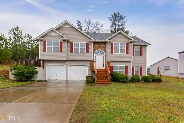 538 Kyles, Hiram, GA 30141 (MLS #8748189) :: Rettro Group