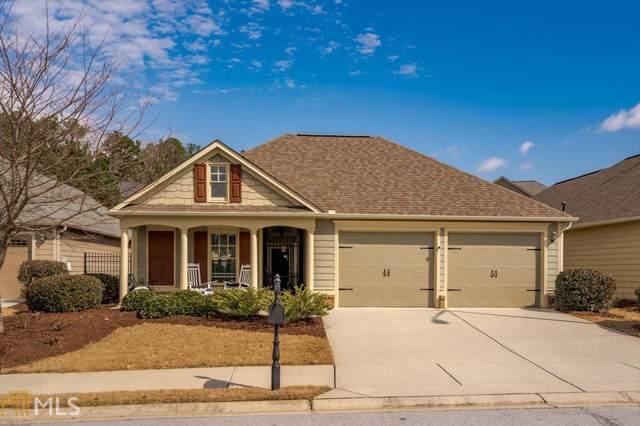 56 Friendship Pt, Dallas, GA 30132 (MLS #8748314) :: Bonds Realty Group Keller Williams Realty - Atlanta Partners