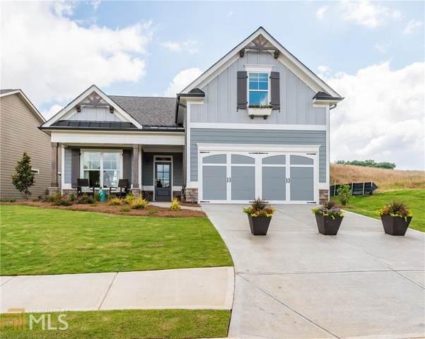 150 Fieldbrook Xing #118, Holly Springs, GA 30115 (MLS #8748776) :: Buffington Real Estate Group