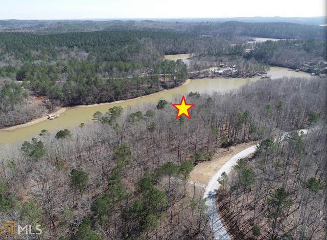 0 Emily Ave Lot 2, Wedowee, AL 36278 (MLS #8749080) :: AF Realty Group