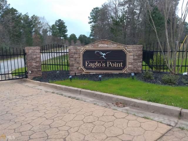 346 NE Eagles Way #12, Milledgeville, GA 31061 (MLS #8752221) :: AF Realty Group