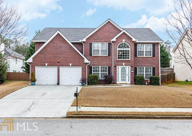 690 Buckingham Ter, Fairburn, GA 30213 (MLS #8753637) :: Buffington Real Estate Group