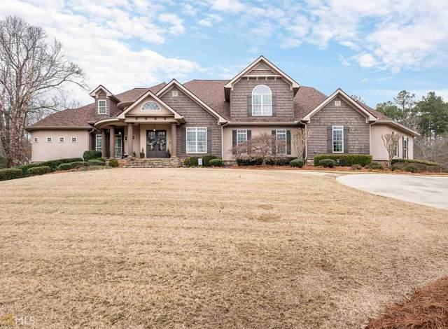 624 Elliott Rd, Mcdonough, GA 30252 (MLS #8753639) :: Buffington Real Estate Group