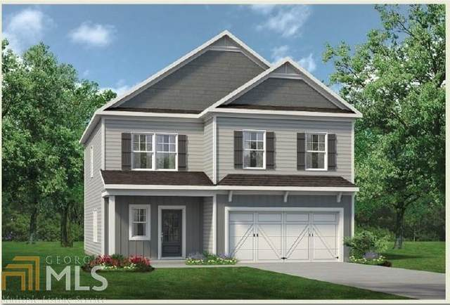 125 Cummings Ct, Ball Ground, GA 30107 (MLS #8754484) :: Bonds Realty Group Keller Williams Realty - Atlanta Partners