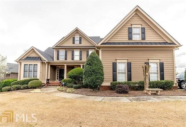 3725 Greenside Ct, Dacula, GA 30019 (MLS #8754632) :: Bonds Realty Group Keller Williams Realty - Atlanta Partners