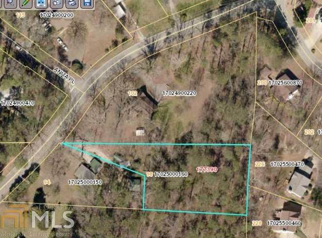 102 SE Cooper Lake Rd, Mableton, GA 30126 (MLS #8755811) :: The Heyl Group at Keller Williams